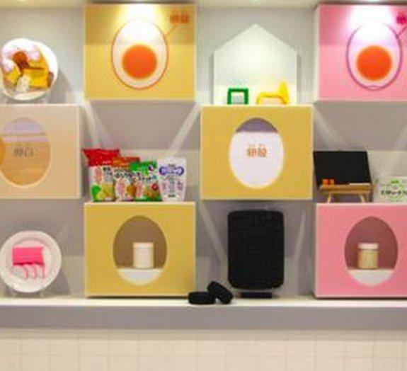 Museu da maionese existe sim! E fica no Japão, é claro