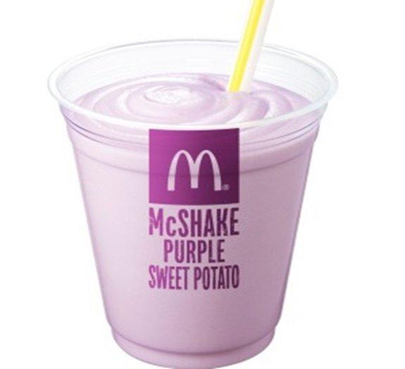 No Japão, McDonalds vai lançar um milk-shake limitado de batata-doce roxa