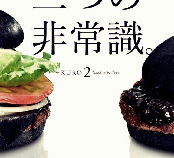 All black: novos hambúrgueres do Burger King no Japão têm até queijo negro