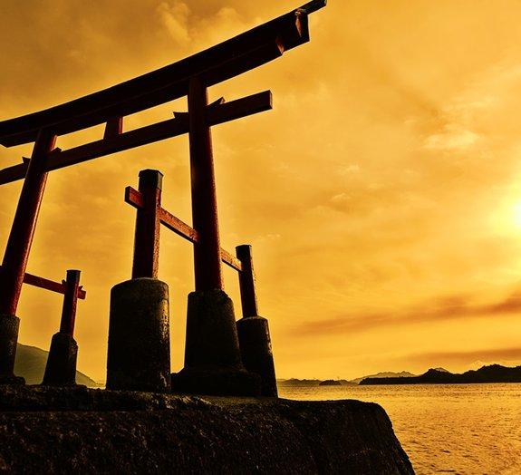 Por que o Japão é chamado de 'Terra do Sol Nascente'?