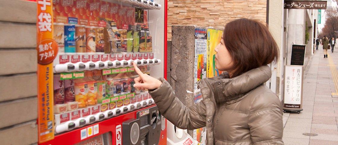 Por que as máquinas de vendas são tão populares no Japão?