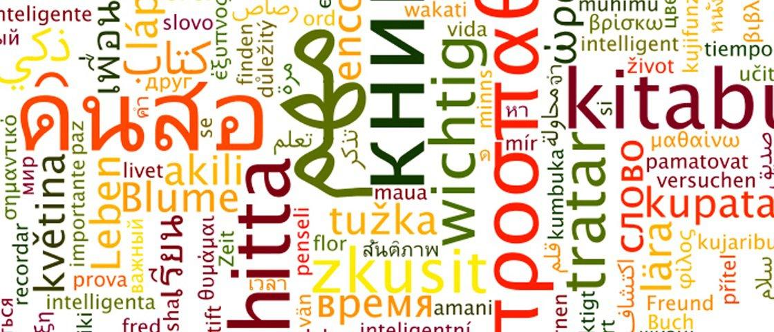 Descubra quais são as 10 línguas mais faladas do planeta