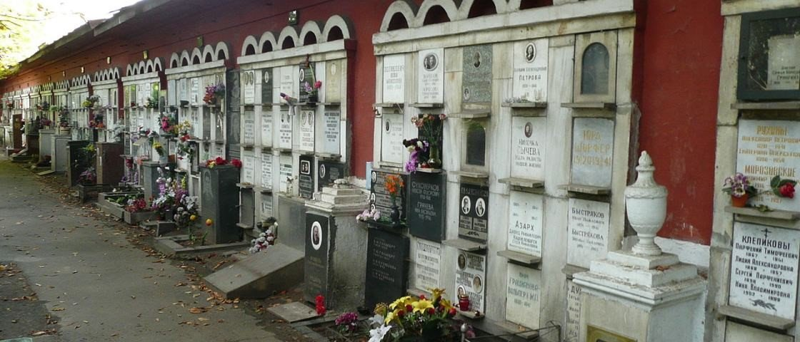 Cemitérios de Moscou vão disponibilizar sinal gratuito de WiFi