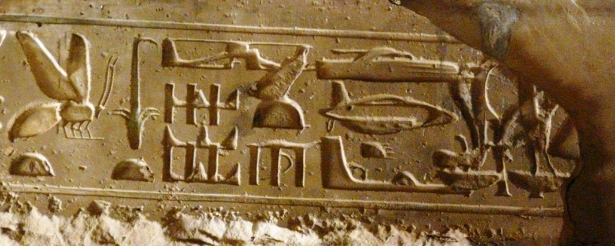 4 lugares da Antiguidade que seriam — supostos — portais cósmicos