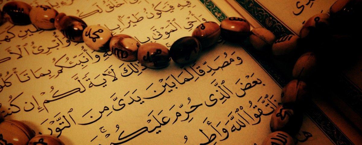Alcorão: descubra 21 fatos sobre o livro sagrado dos muçulmanos
