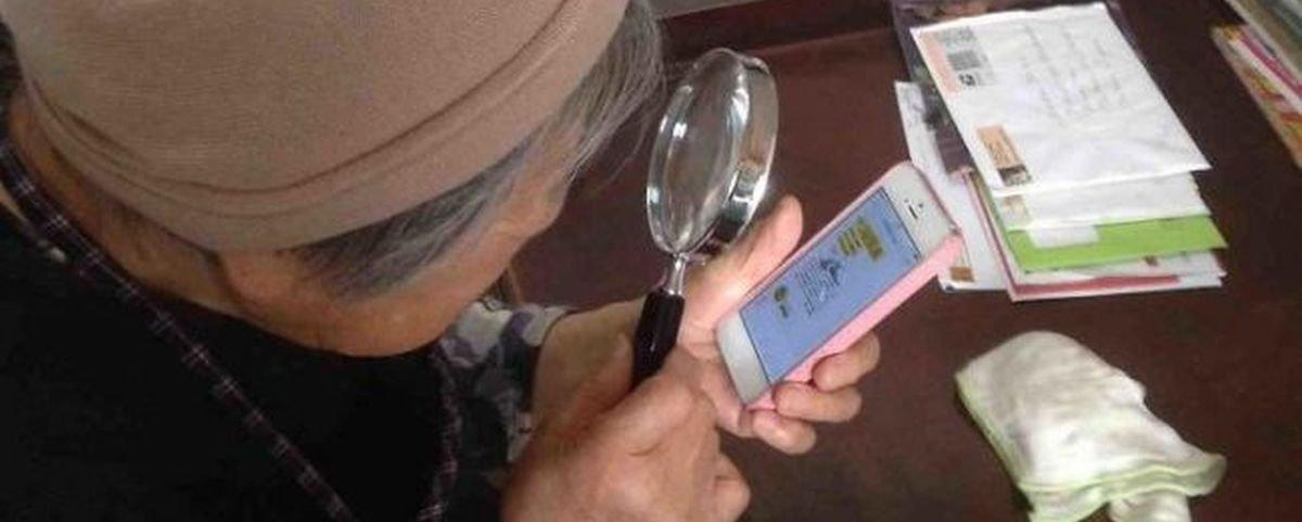 10 provas de que os pais e avós ainda não acostumaram com a tecnologia