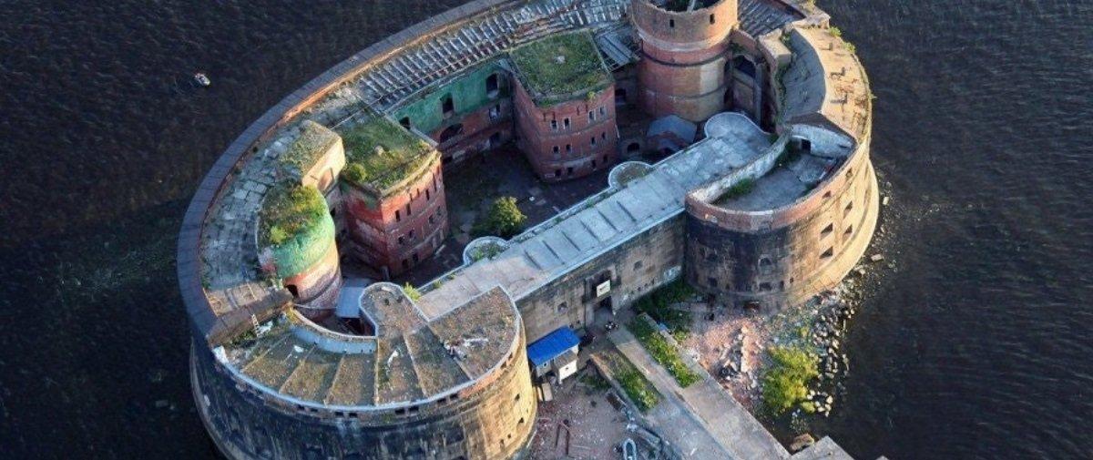 O Forte da Peste: conheça a antiga fortaleza russa usada como laboratório