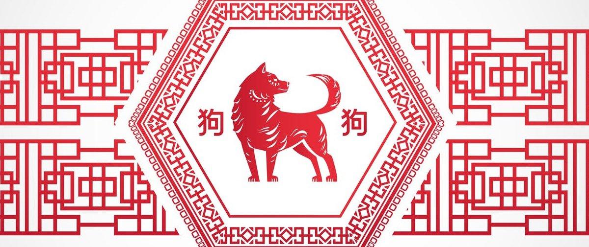 Segundo o calendário chinês, 2018 será o Ano do Cão. Saiba mais sobre ele!