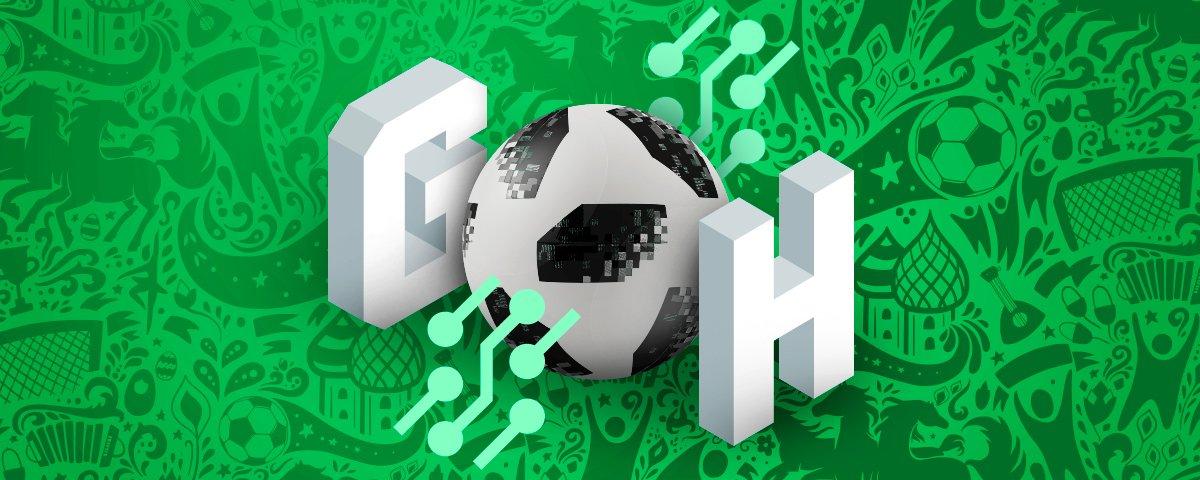 As contribuições tecnológicas dos países da Copa 2018 — Grupos G e H