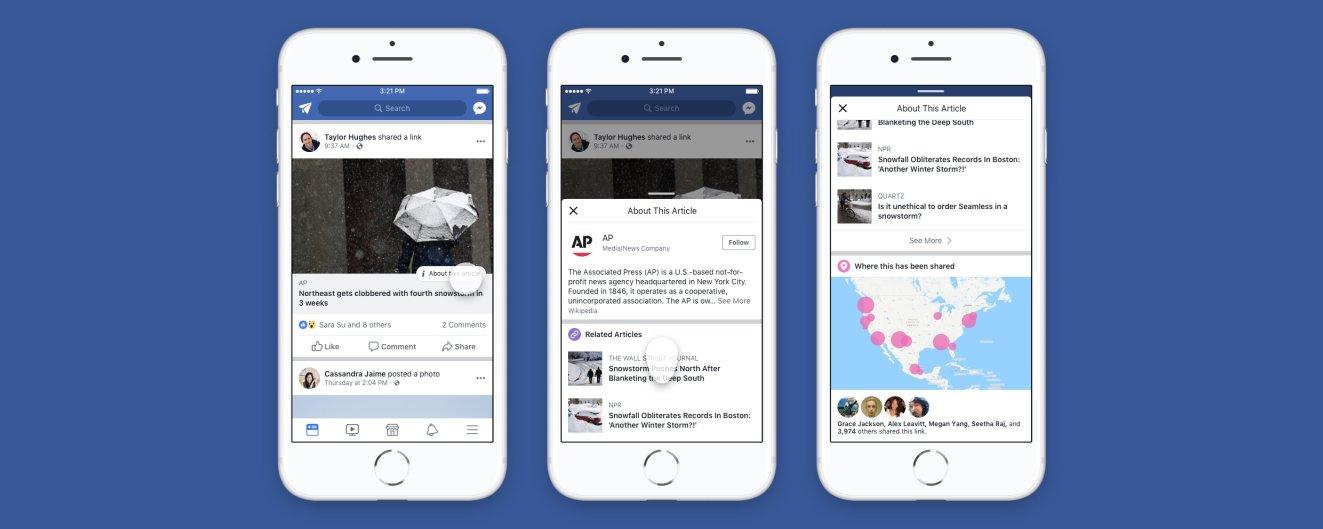 Facebook lança botão de contexto para combater fake news no Brasil