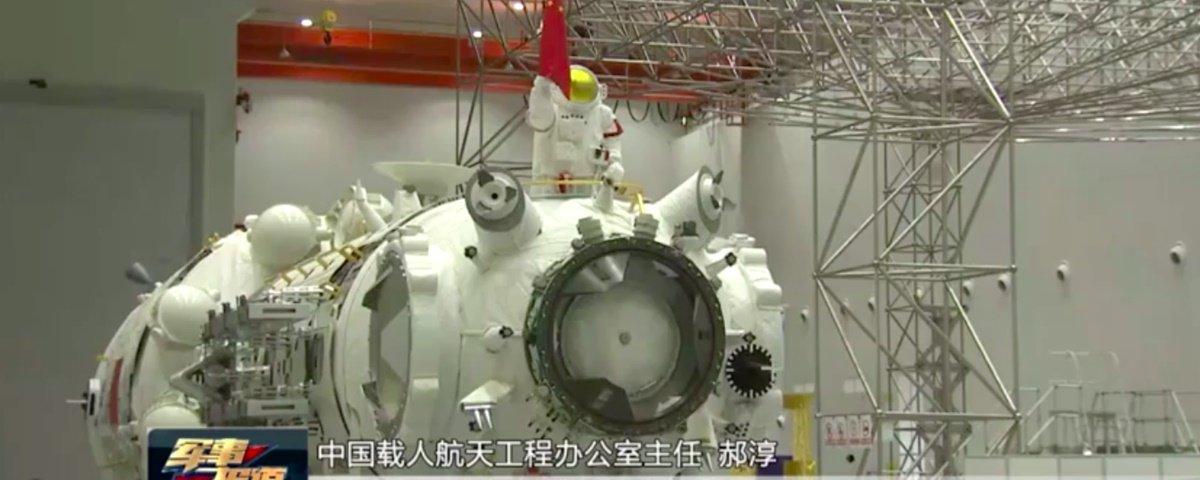 Ignorada pela ISS, China está mais próxima de sua própria estação espacial