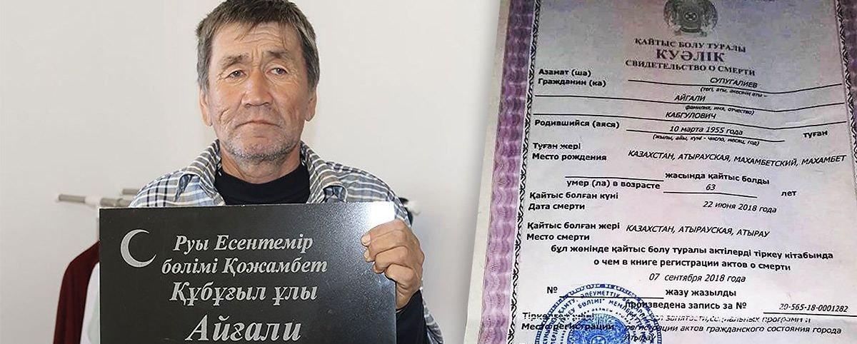 Homem volta para casa após ter comprovação por DNA de que estava morto