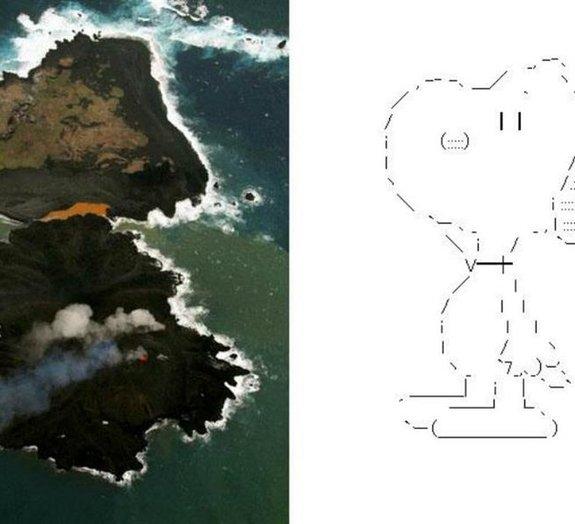 Inacreditável! Nova ilha no Japão se parece com o Snoopy