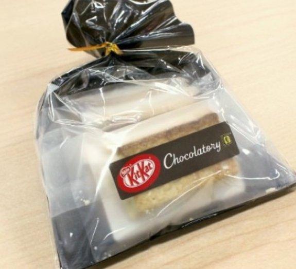 Chocólatras, novidade: no Japão agora existe Kit Kat assado!