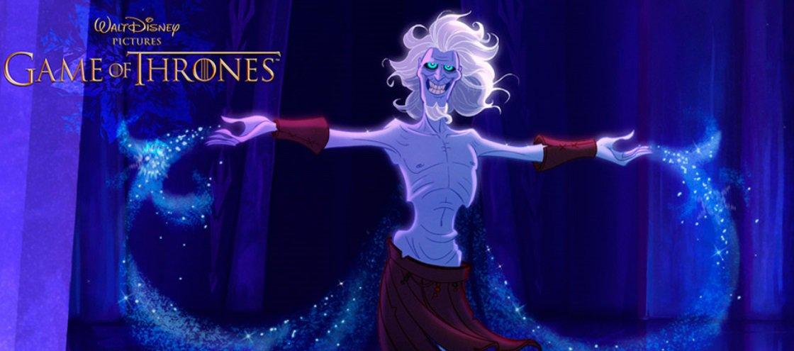 E se os personagens de Game of Thrones fossem desenhados pela Disney?