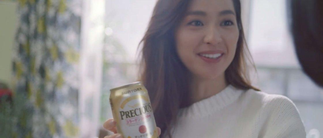 Cerveja japonesa promete deixar o consumidor mais bonito