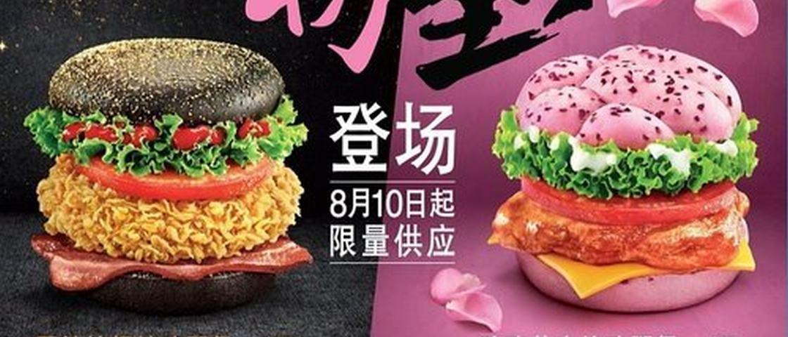 KFC lança sanduíche nas cores rosa e preta