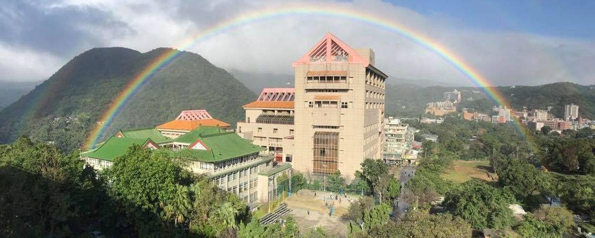 Taiwan registra o mais duradouro arco-íris do mundo: 9 horas de beleza
