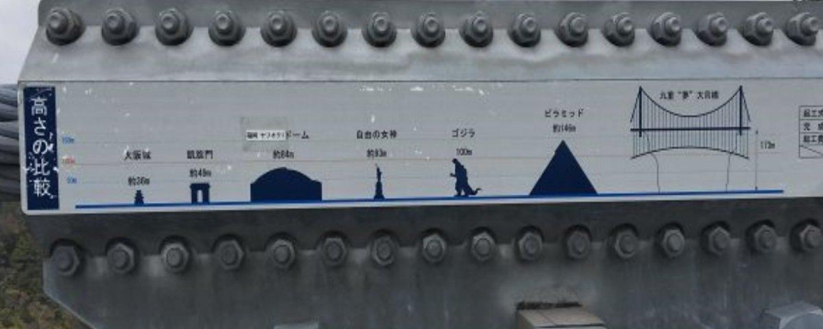 Tem Na Web - ESTAS 15 FOTOS MOSTRAM POR QUE OS JAPONESES SÃO SERES HUMANOS INCRÍVEIS