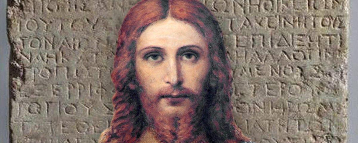 Cientistas sugerem que Tábua de Nazaré não tem relação com Jesus