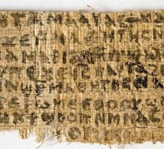 Papiro do século IV sugere que Jesus de Nazaré era casado