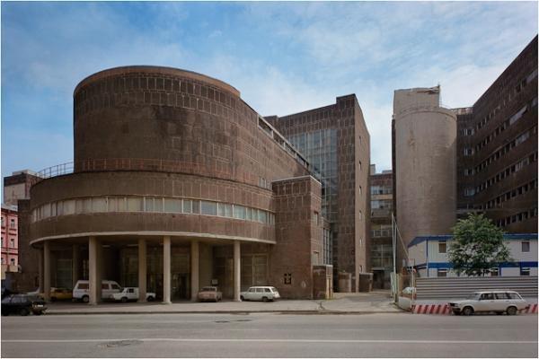 Edifício Centrosoyuz, Moscou