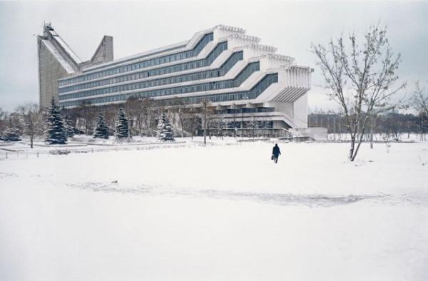 Instituto Politécnico de Minsk, Bielorrússia