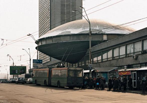 Instituto Ucraniano de Pesquisa e Desenvolvimento Científico e Tecnológico