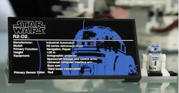 Vem aí o novo R2-D2 da LEGO