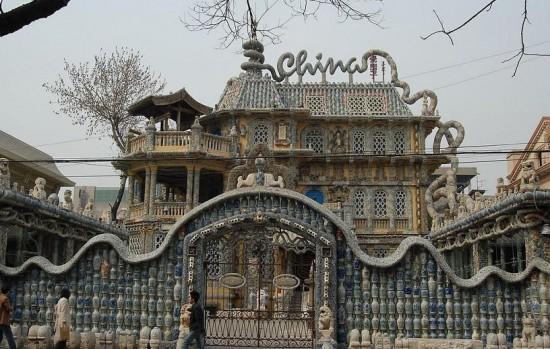 Conheça a fantástica Casa de Porcelana da China