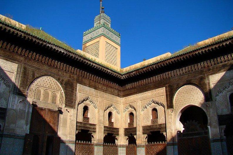 Madraça Bou Inania