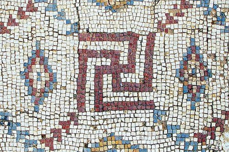 Mosaicos descobertos em antiga igreja da era bizantina em Israel