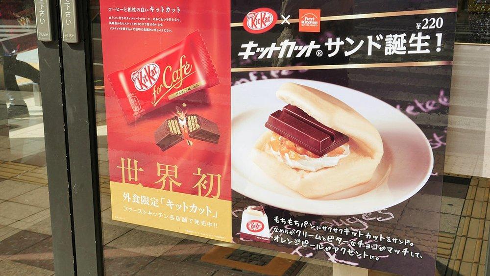 Rede de fast-food japonesa vende sanduíche crocante de KitKat por R$ 5,90