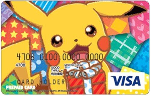 Visa lança três cartões de crédito do Pikachu no Japão