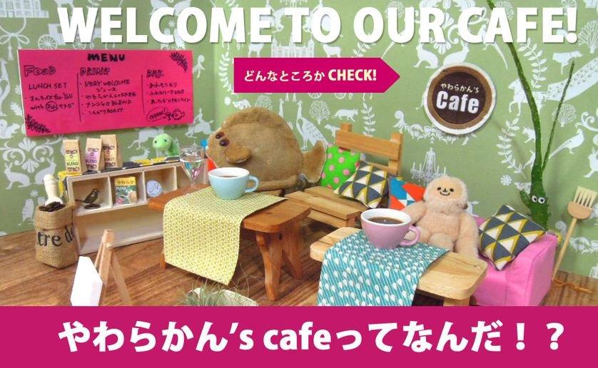 Bem vindos ao Nigurumi Café!