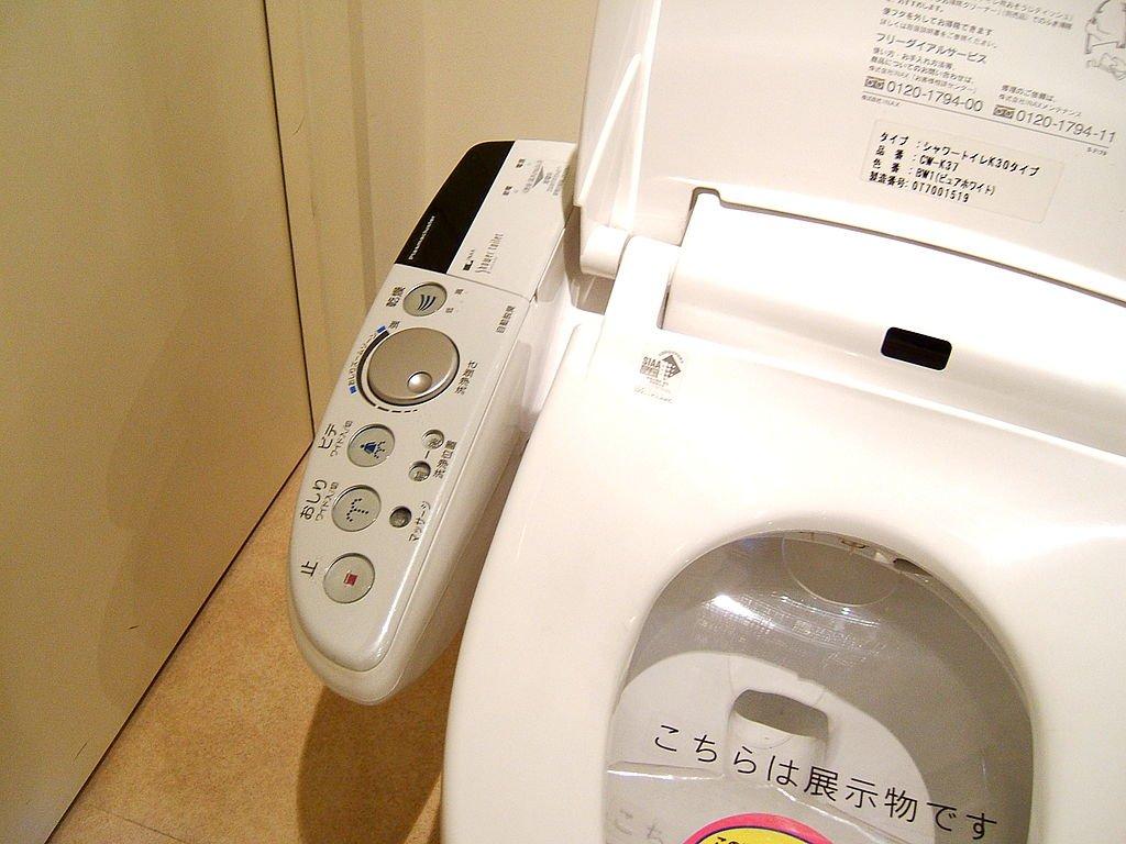 Confira tecnologias bizarras que você encontra em banheiros do Japão