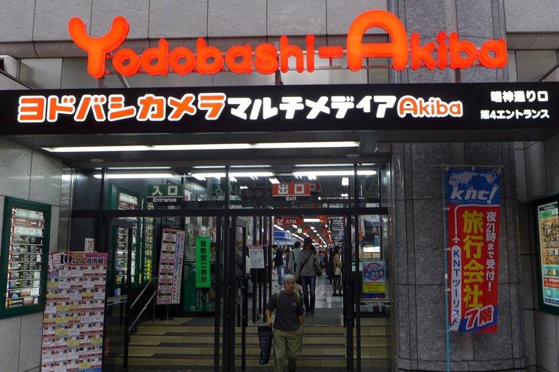 Yodobashi Camera de Akihabara