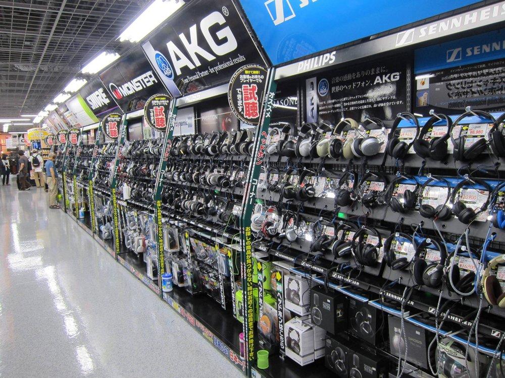 Eletrônicos à venda em Akihabara