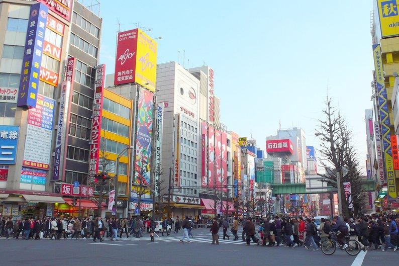 As luzes e cores de Akihabara