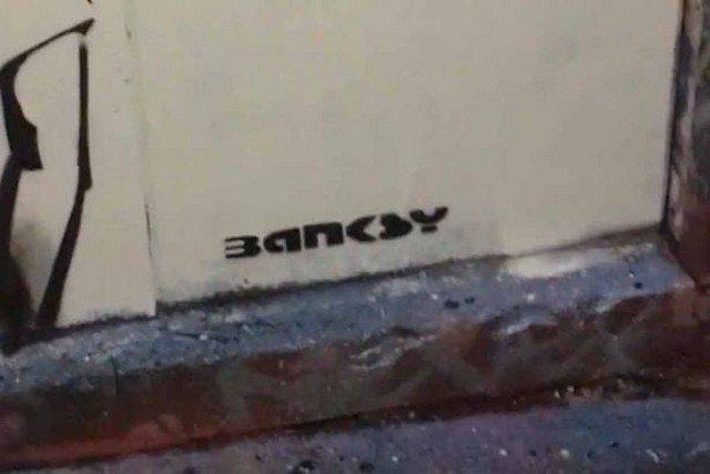 Rosto do famoso grafiteiro Banksy pode ter sido finalmente revelado