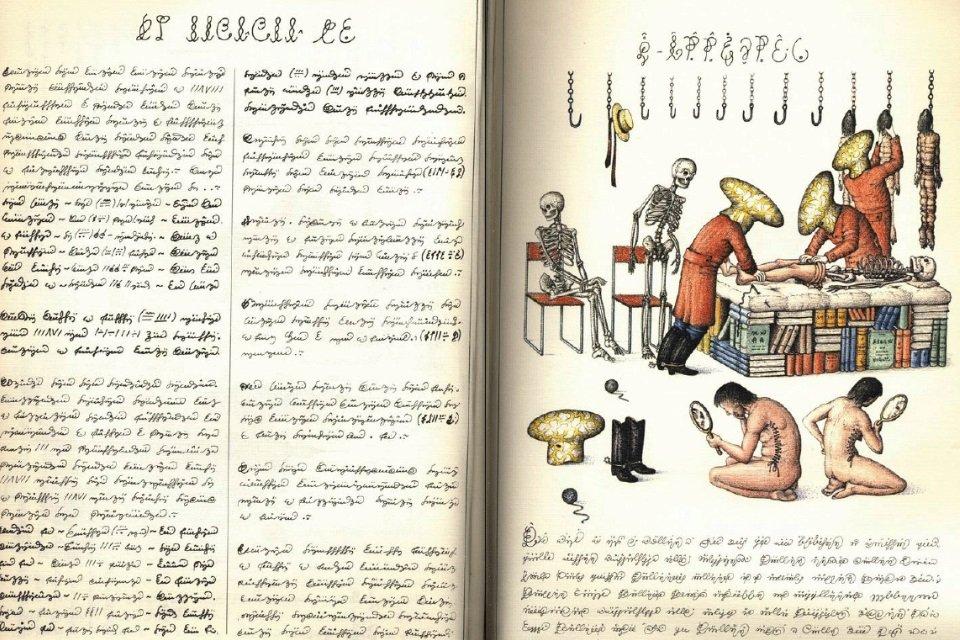 Dê uma espiadinha em um dos livros mais estranhos de todos os tempos - Mega Curioso