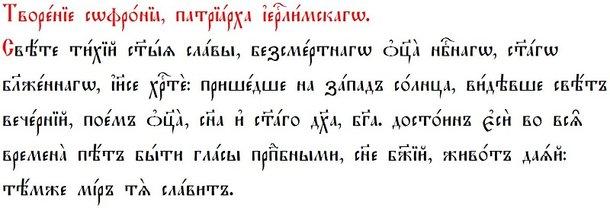 (Fonte: Wikimedia Commons / Reprodução)