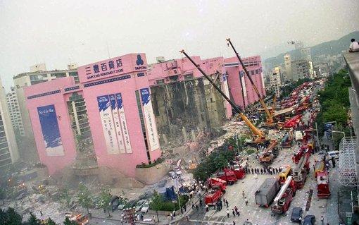 Imagem de Desabamento da Sampoong: quando a ganância causou um desastre fatal no megacurioso