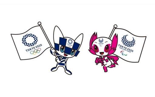 Imagem de Conheça o mascote das Olimpíadas de Tóquio no megacurioso