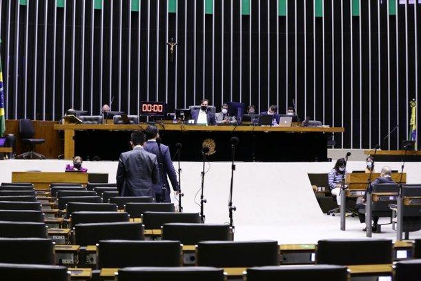 Imagem: Câmara dos Deputados/Reprodução
