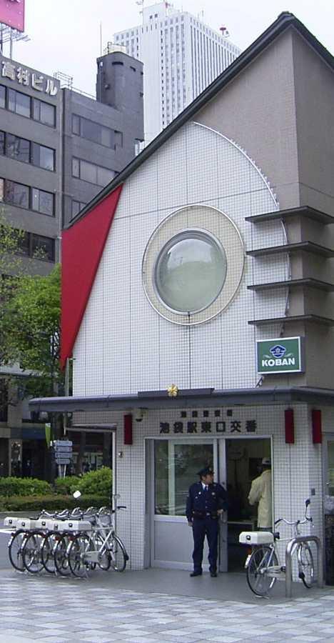 Sempre alerta: veja 7 módulos de polícia no Japão em formato de coruja