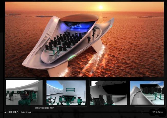 Allochroous: o barco dos sonhos mutante