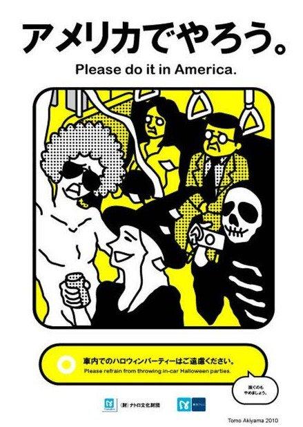 'DJs de busão' atacam até no Japão