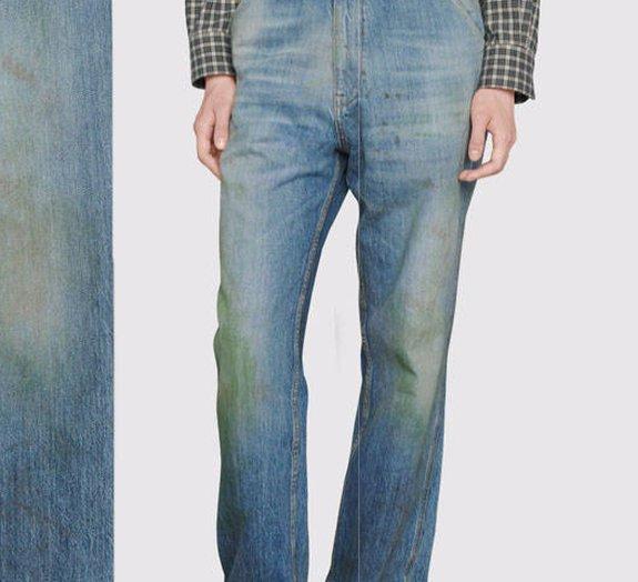 Gucci anuncia jeans com marcas de grama por mais de R$ 4,1 mil